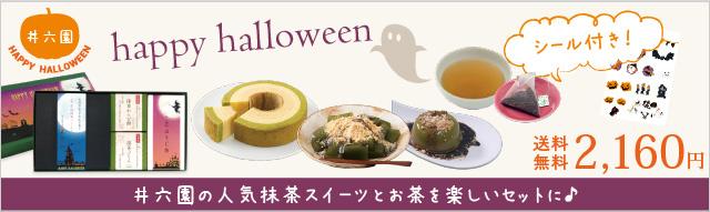 スティックタイプ粉末緑茶・抹茶